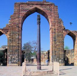Iron Pillar (5)