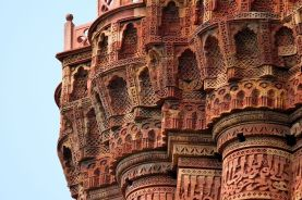 Qutb Minar Balkon (3)