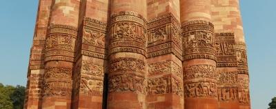 Qutb Minar Inschrift (1)